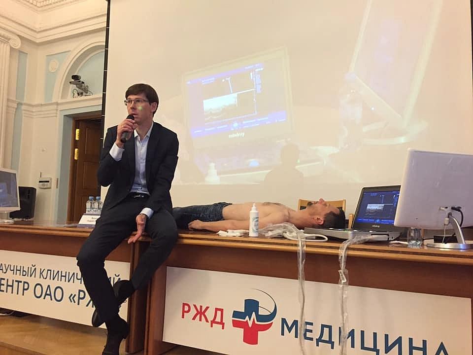 Научно-Практическая Конференция «Респираторная Интенсивная ТерАпия» («РИТА»), 29-30 ноября 2019 г., Москва