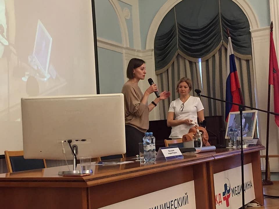 Выступление сотрудника компании Екатерины Богачевой на Конференции